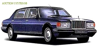 ROLLSROYCE SILVER SPUR WITH DIVISION