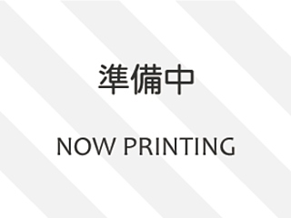 HONDA FREED G Aero Just Selection 7seats с аукциона в Японии