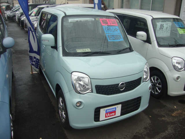 Buy used NISSAN MOCO at Japanese auctions
