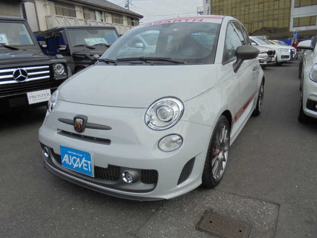 Buy used FIAT OTHERS at Japanese auctions