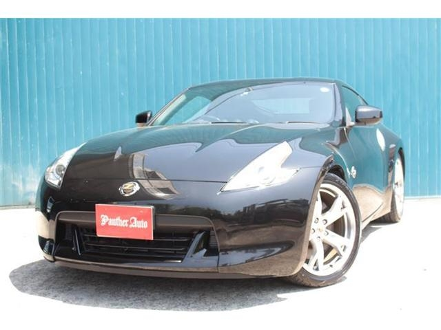 Buy used NISSAN FAIRLADYZ at Japanese auctions