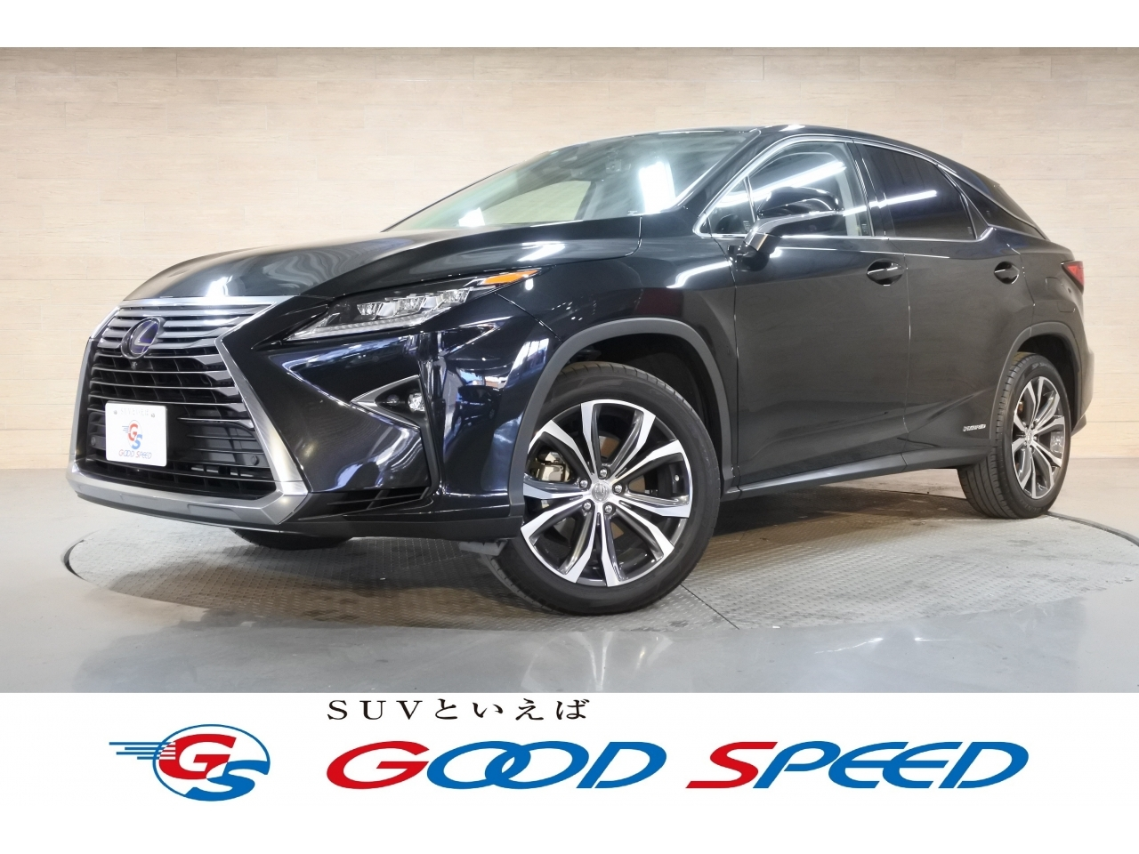 Buy used Lexus at Japanese auctions