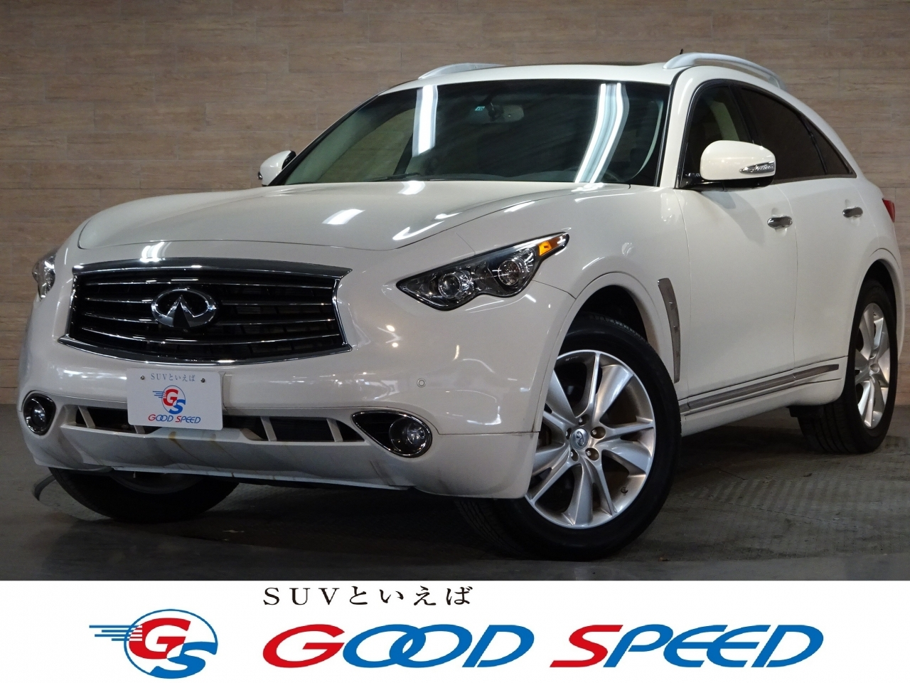 Buy used INFINITI FX35 at Japanese auctions